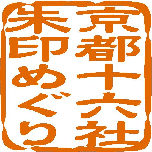Logo16Favicon